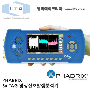 [PHABRIX TAG] SMPTE2022-6 IP/3G/Analog Portable Video test Signal Generator,Monitor and Analyzer